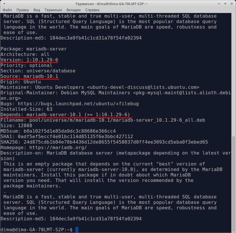 Installing MariaDB: for Ubuntu 18.04