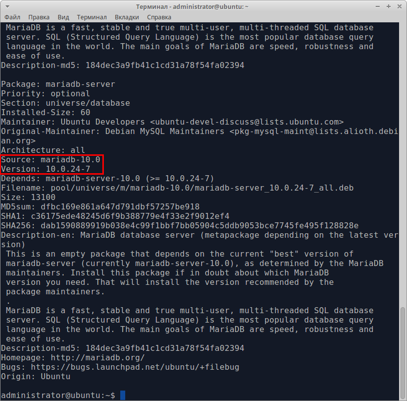 Installing MariaDB: for Ubuntu 16.04