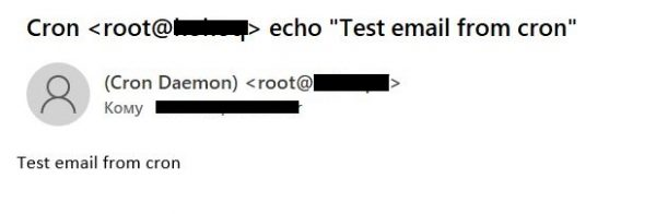 Test email notification from cron